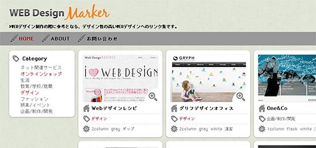 WEB Design Marker