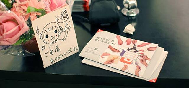 福井デザイン専門学校創作展「意」 ご来場、有難う御座いました。