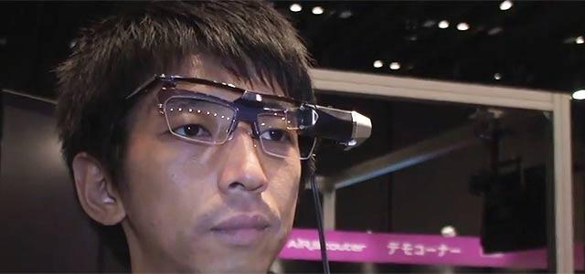 電脳メガネサミット