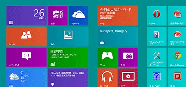 Windows8 へのアップグレードと共にインストールしたアプリ達