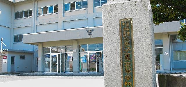 福井県立春江工業高校 にて、講義 ( 講演 ) をする機会を頂きました。