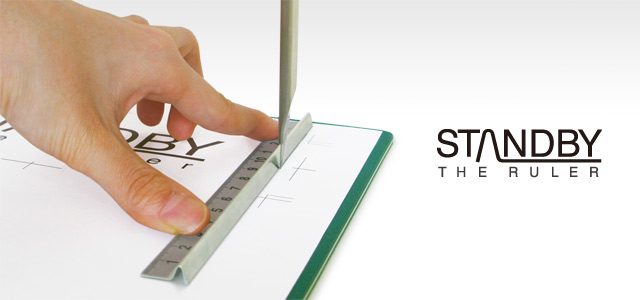 STANDBY THE RULER