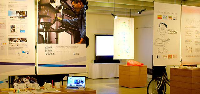 福井デザイン専門学校 創作展 『 素 』 本日17時までの開催です