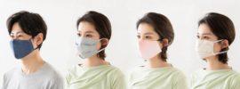 GLASSIA のマスクセットについて